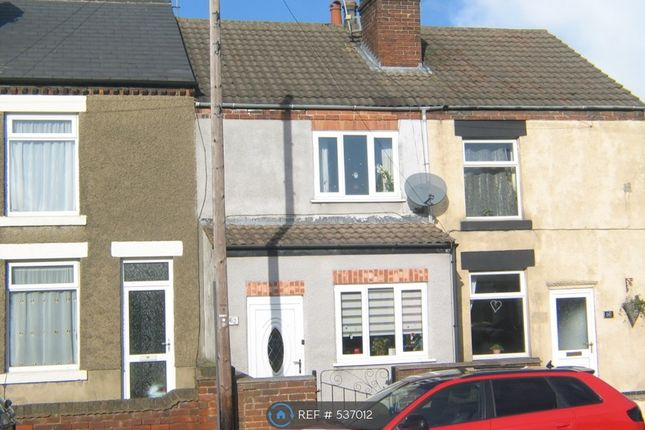 Thumbnail Terraced house to rent in Swanwick Road, Leabrooks, Alfreton