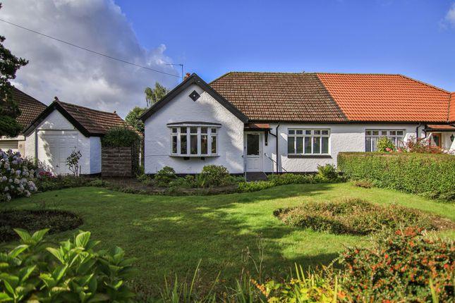 Thumbnail Semi-detached bungalow for sale in Heath Park Avenue, Heath, Cardiff