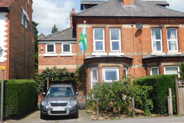 Thumbnail Semi-detached house for sale in Station Road, Draycott, Derby