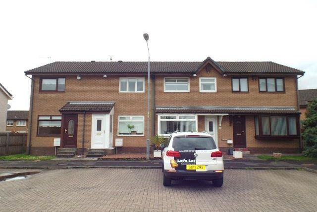 Thumbnail End terrace house to rent in Sherry Avenue, Holytown, Motherwell
