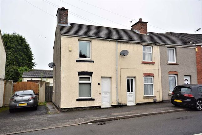 2 bed end terrace house for sale in Derby Road, Marehay, Ripley DE5