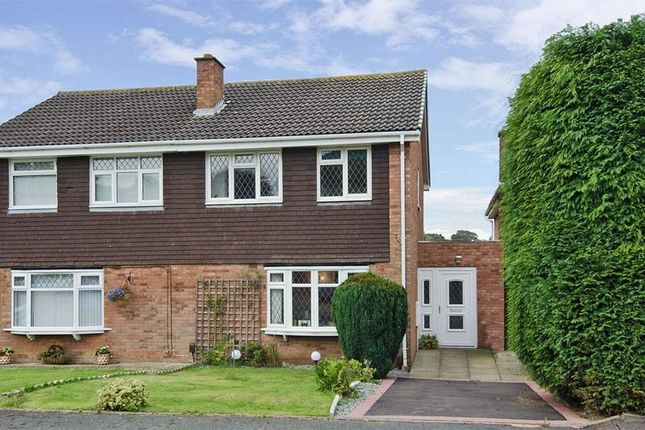 Thumbnail Semi-detached house for sale in Scammerton, Wilnecote, Tamworth