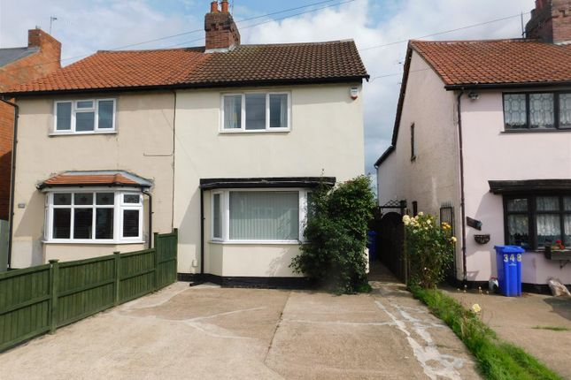 2 bed semi-detached house for sale in College Street, Long Eaton, Nottingham