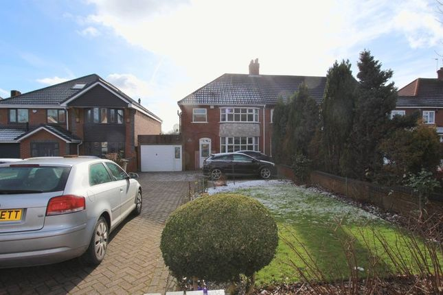Thumbnail Semi-detached house to rent in Broadway, Walsall