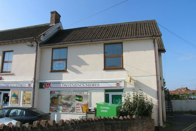 Thumbnail Flat to rent in Ashley Close, Winscombe, North Somerset