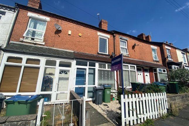 Thumbnail Terraced house to rent in Weston Road, Bearwood, Birmingham