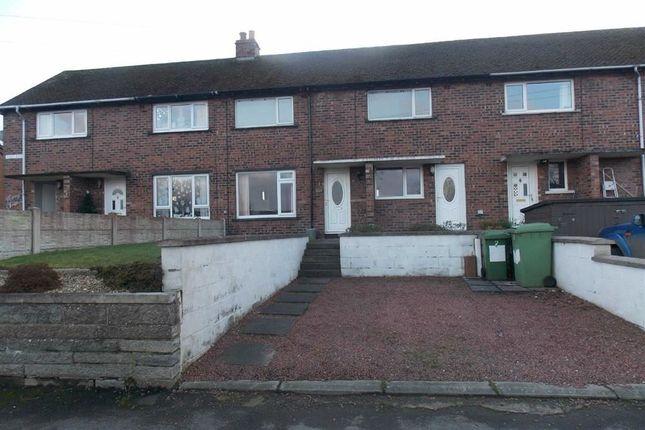 Thumbnail Terraced house to rent in East End, Kirkbampton, Carlisle