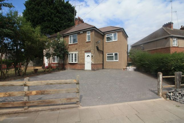 Thumbnail Property for sale in Gerard Avenue, Coventry