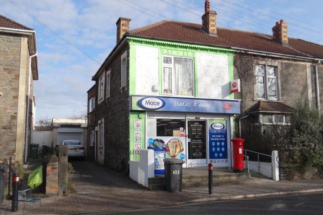 Thumbnail Retail premises for sale in High Street, Hanham, Bristol