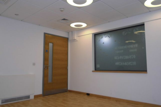 Office to let in Cotswold Leisure Centre, Cirencester