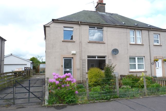 Thumbnail Semi-detached house for sale in Alexander Drive, Kinross
