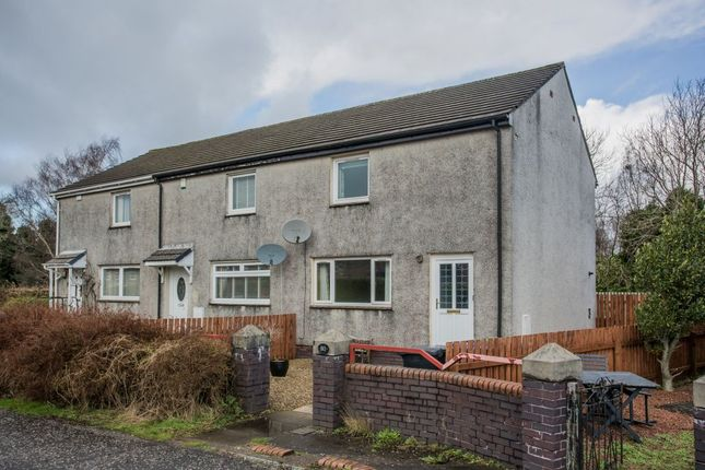 Thumbnail End terrace house for sale in 80 Donaldswood Road, Paisley