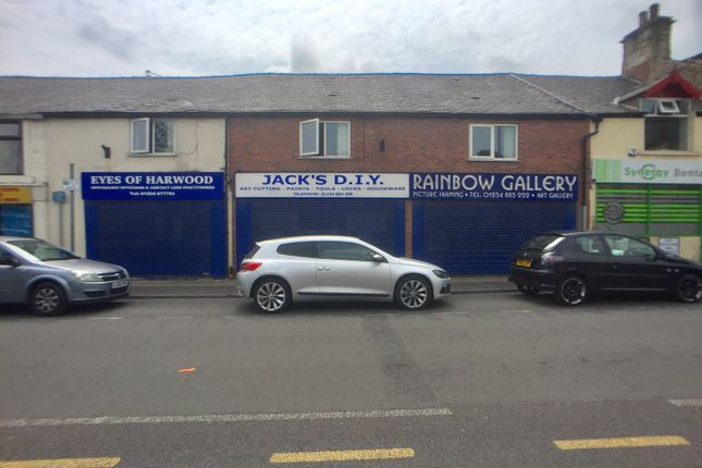 Thumbnail Studio to rent in Queen St, Great Harwood