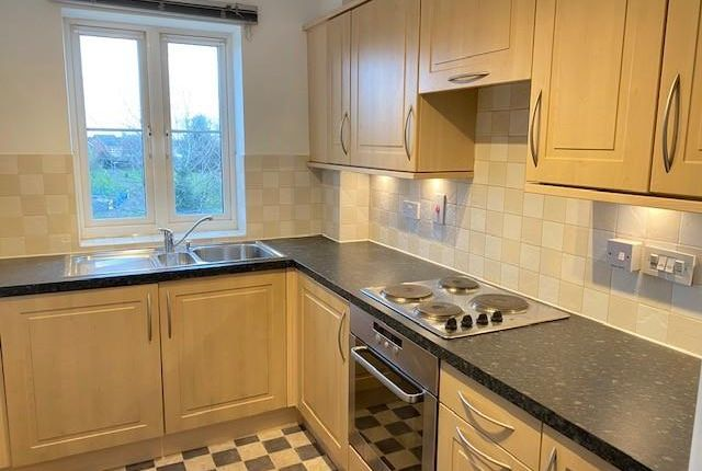 Thumbnail Flat to rent in Epsom Close, Stevenage