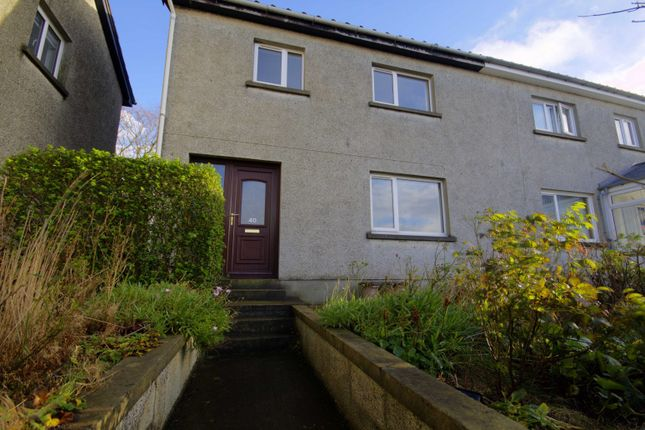 Thumbnail End terrace house for sale in 40 Craigie Crescent, Kirkwall, Orkney