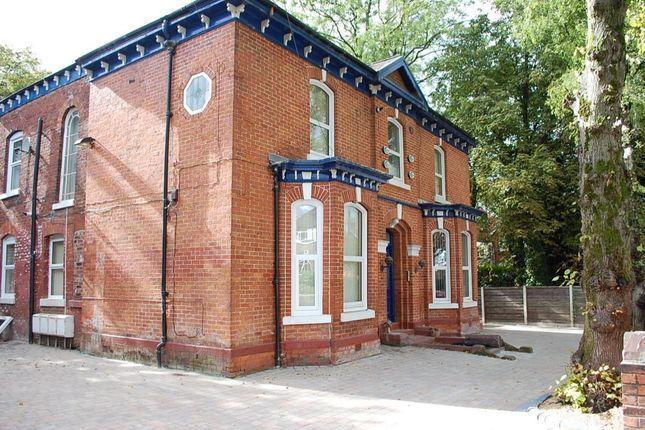 Thumbnail Flat to rent in Taunton Road, Ashton-Under-Lyne
