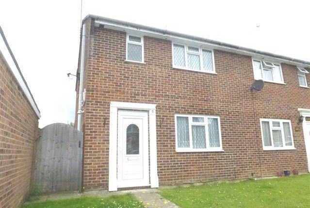Thumbnail Semi-detached house to rent in Longcroft Road, Yeovil