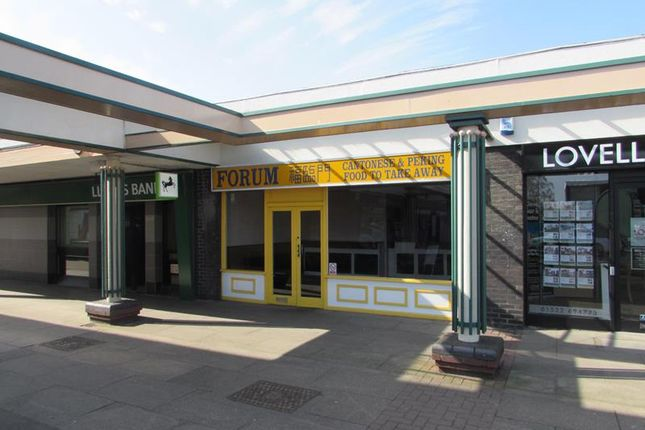 Thumbnail Restaurant/cafe to let in Unit 31 The Forum, Newark Road, North Hykeham, Lincoln
