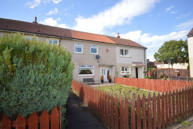 Thumbnail Terraced house to rent in Honeycomb Place, Netherburn, Larkhall