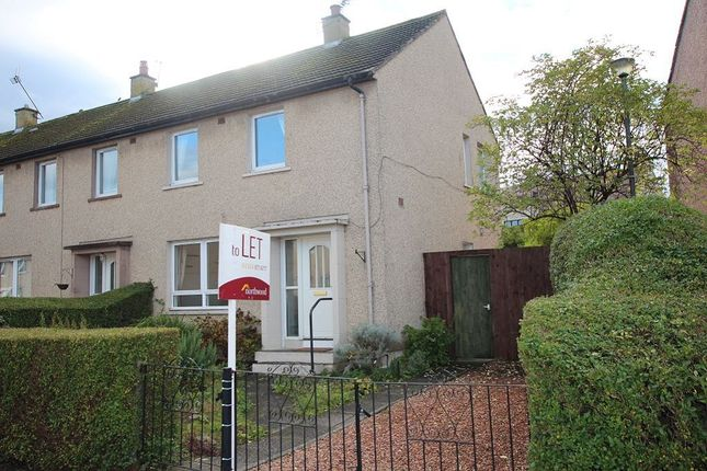 Thumbnail Terraced house to rent in Langlees Street, Falkirk