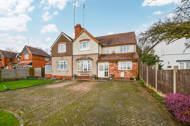 Thumbnail Semi-detached house for sale in Woodside, Arley, Coventry