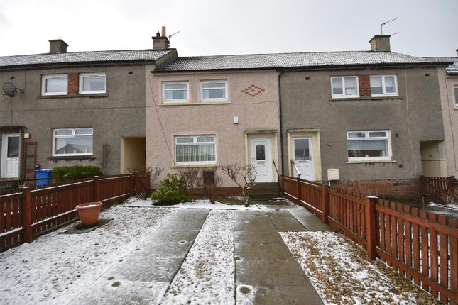 Thumbnail Terraced house for sale in 116 Glenafeoch Road, Carluke
