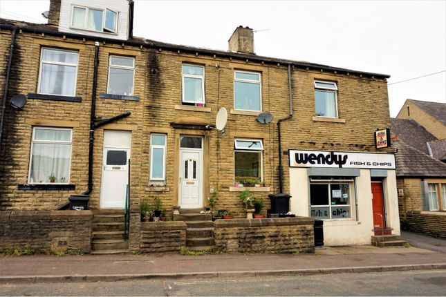 Thumbnail Terraced house for sale in Catherine Street, Elland