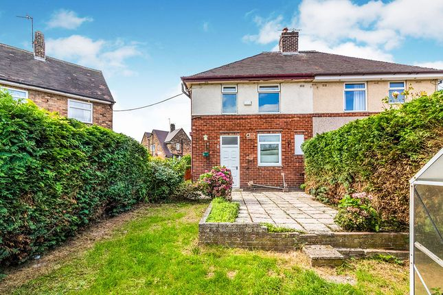Photography of Deerlands Close, Sheffield S5