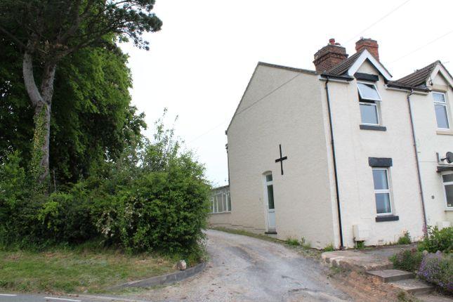 Thumbnail Semi-detached house for sale in Hazelwood Hill, Hazelwood, Belper