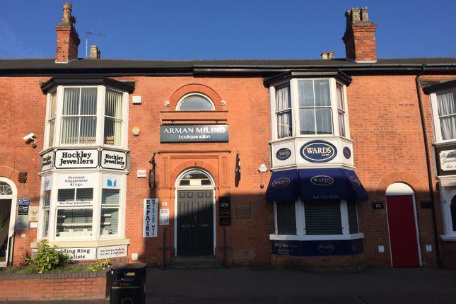 Thumbnail Retail premises to let in Vyse Street, Hockley, Birmingham
