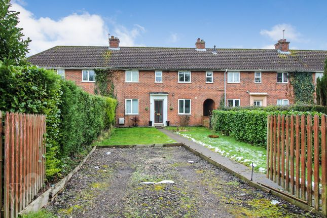 2 bed terraced house for sale in Flixton Road, Bungay NR35