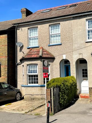 Thumbnail Hotel/guest house for sale in Cowley Mill Road, Uxbridge