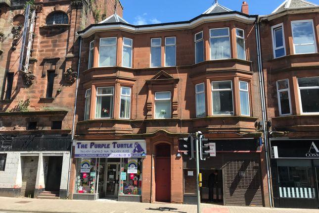 Thumbnail Retail premises for sale in Titchfield Street, Kilmarnock