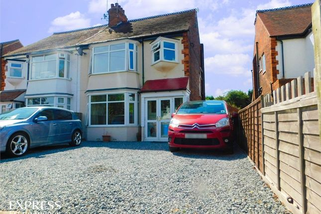 Thumbnail Semi-detached house for sale in Bellfield Avenue, Hull, East Riding Of Yorkshire
