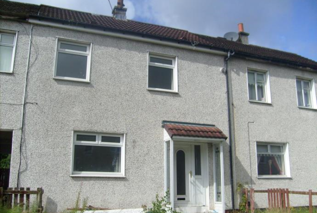 Thumbnail Terraced house to rent in Glen Avenue, South Lanarkshire