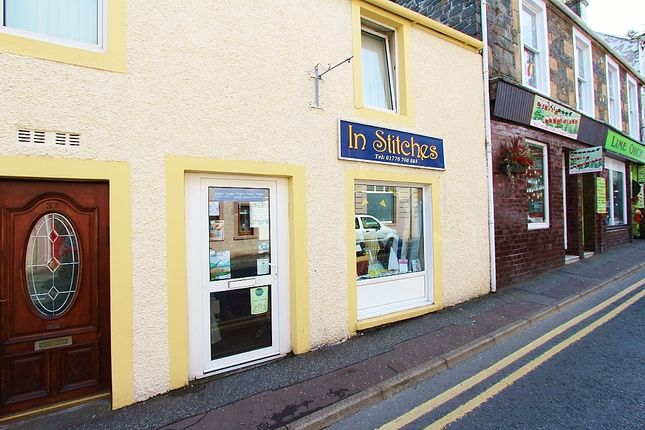 Thumbnail Terraced house for sale in 'in Stitches' Queen Street, Stranraer