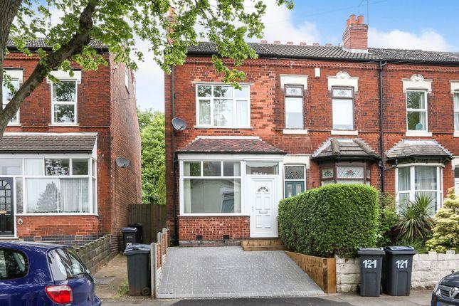 Thumbnail End terrace house for sale in Somerset Road, Erdington, Birmingham