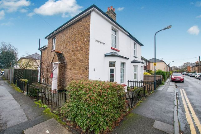 2 bed semi-detached house for sale in Risborough Road, Maidenhead