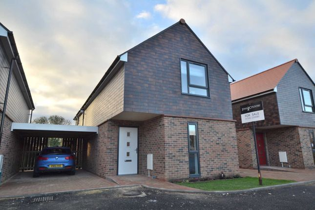 Thumbnail Detached house for sale in Queens Head Close, Aston Cross, Tewkesbury