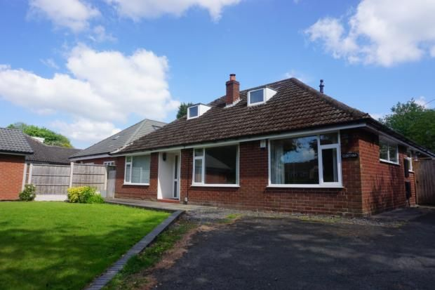 Thumbnail Bungalow to rent in Old Office Road, Dawley Bank