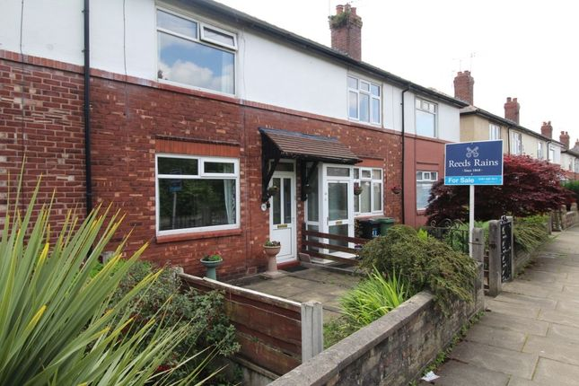 2 bed terraced house for sale in Park Lane, Offerton, Stockport