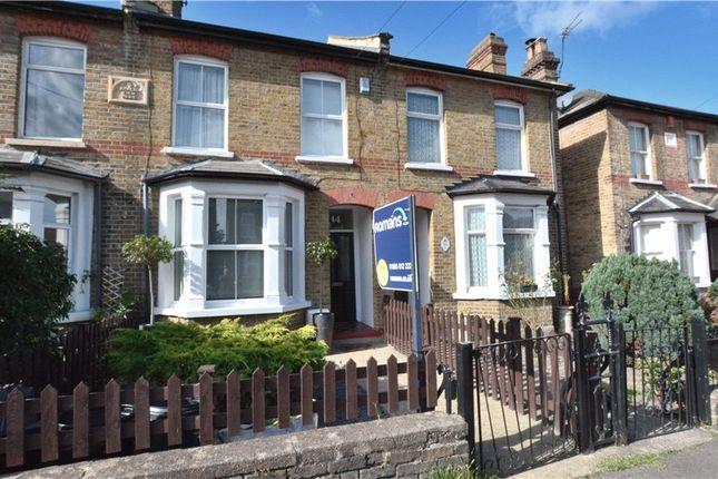 Thumbnail Terraced house for sale in Bridge Road, Uxbridge, Middlesex