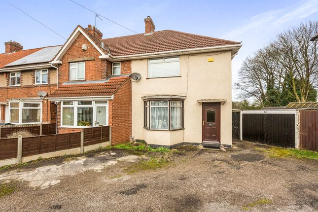 Thumbnail End terrace house for sale in Chisholm Grove, Birmingham