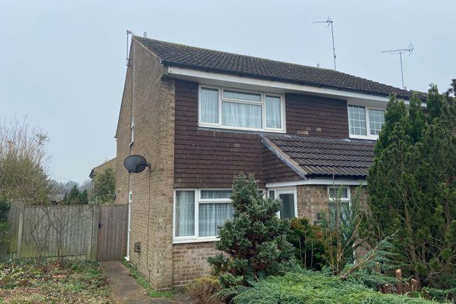 2 bed end terrace house for sale in Farnham Close, Mickleover, Derby DE3