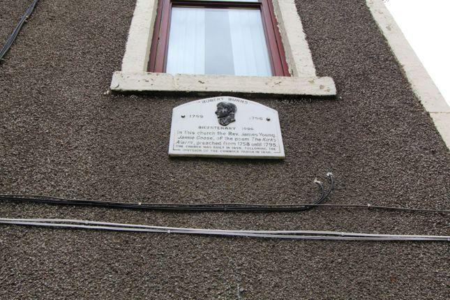 Feature of Castle, New Cumnock KA18