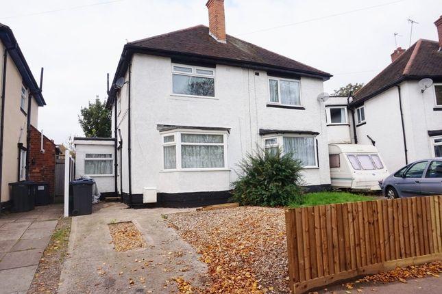 Thumbnail Semi-detached house for sale in Julia Avenue, Erdington, Birmingham