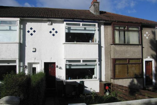 Thumbnail Terraced house to rent in The Oval, Clarkston, Glasgow