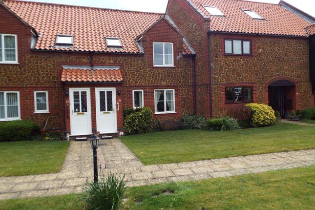 Thumbnail Property for sale in Hunstanton Road, Dersingham, Norfolk