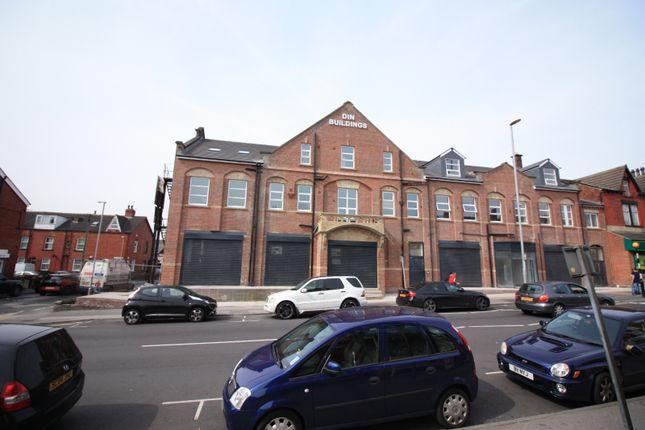 Thumbnail Flat to rent in Harehills Lane, Leeds