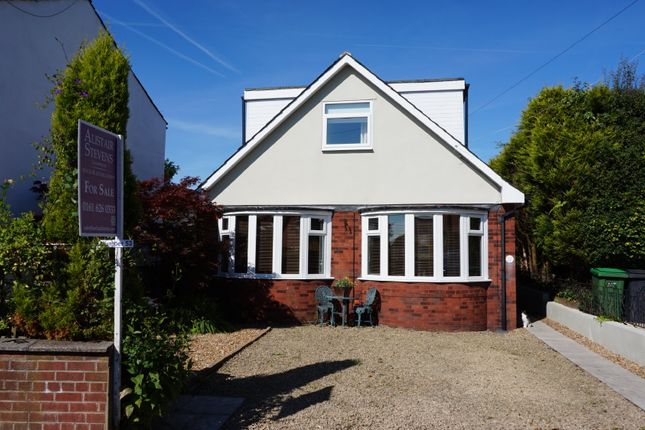 Thumbnail Detached house for sale in Healds Green, Healds Green, North Chadderton, Oldham